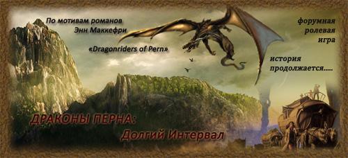 http://pern.rolka.su/files/0010/bc/f1/31725.jpg